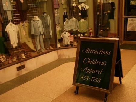 mobile -- kidswear 2.JPG