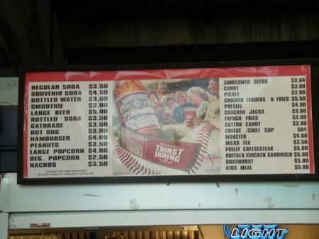 Huntsville_concession.JPG