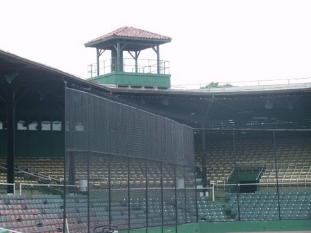 Rickwood_press box gazebo.JPG