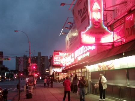 BrooklynRain_NathansSide.JPG